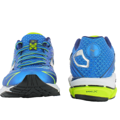 Scarpe running Mizuno Wave Ultima 7